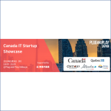 2019/05/09 Canada IT startups Showcase
