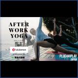 2019/02/22 After Work Yoga with lululemon